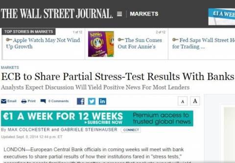 WSJ: Η ΕΚΤ διανέμει τα προκαταρκτικά αποτελέσματα των stress tests