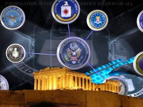 Έρχονται αποκαλύψεις για το «σχέδιο Πυθία» και τις υποκλοπές του 2004
