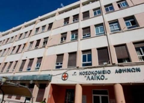 Λαϊκό νοσοκομείο: Σε κίνδυνο η ζωή ασθενών με μεσογειακή αναιμία