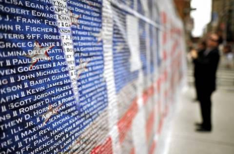 Δίδυμοι Πύργοι: Ανοίγει το μουσείο αφιερωμένο στα θύματα (Pics)