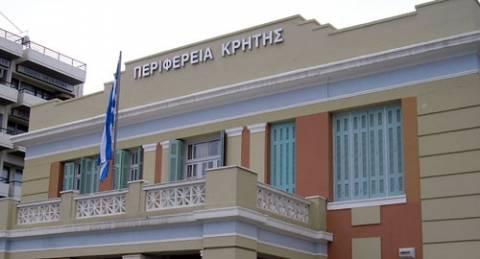 Περιφέρεια Κρήτης: Ορίστηκαν οι θεματικοί αντιπεριφερειάρχες