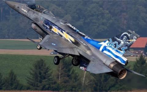 Καμαρώστε τους: «Μάγεψε» την Ευρώπη το «Zeus Demo Team» και στην AIR14