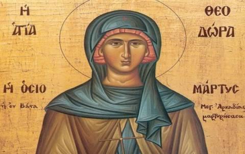Η Αγία Θεοδώρα η εν Βάστα Αρκαδίας εορτάζει στις 11 Σεπτεμβρίου