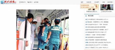 Ηλικιωμένος πέθανε σε λεωφορείο αφού χαστούκισε επιβάτη! (βίντεο)