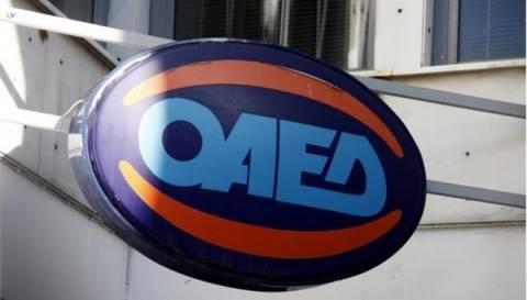 ΟΑΕΔ: Μετατίθεται η ημερομηνία έναρξης του προγράμματος Κοινωνικού Τουρισμού