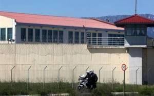 Αδειάζουν οι φυλακές Δομοκού για να μετατραπούν σε υψίστης ασφαλείας