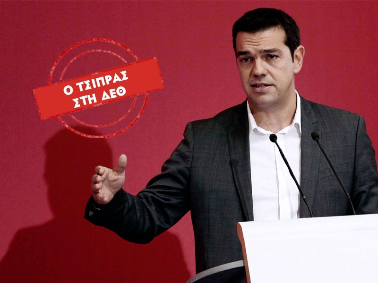 Τσίπρας στη ΔΕΘ: Ο ΣΥΡΙΖΑ είναι σημείο αναφοράς στην Ευρώπη