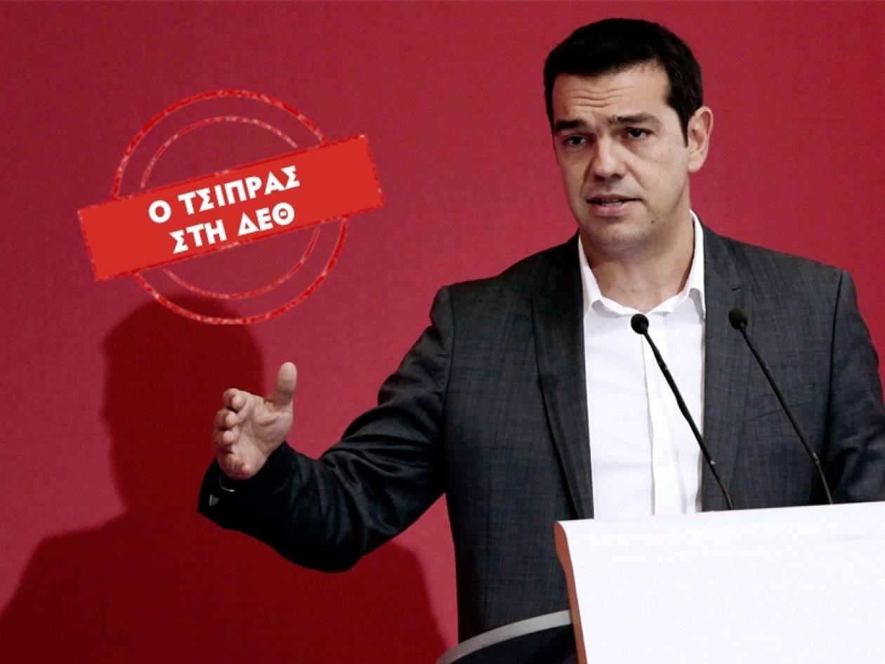 Τσίπρας στη ΔΕΘ: Ο Σαμαράς κοροϊδεύει το λαό και τον εαυτό του!