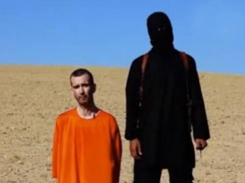 Οι τζιχαντιστές εκτέλεσαν Βρετανό όμηρο (video)