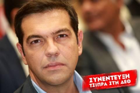 Τσίπρας: Η ΕΡΤ θα ελέγχεται από τον λαό, όχι από την κυβέρνηση