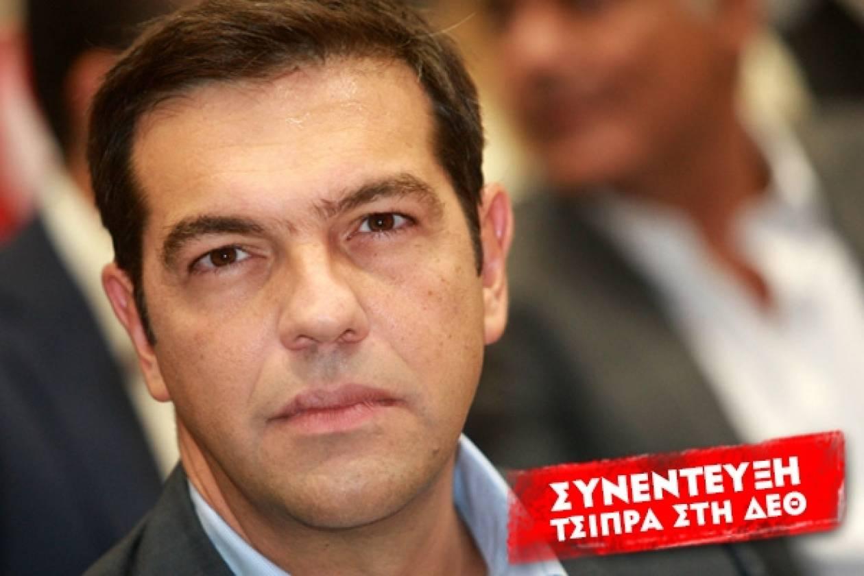 Τσίπρας: Θα ανοίξουμε τα ψηφοδέλτια μας και εκτός ΣΥΡΙΖΑ