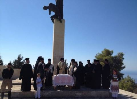 Κρήτη: Με επισημότητα οι εκδηλώσεις για το Ολοκαύτωμα της Βιάννου
