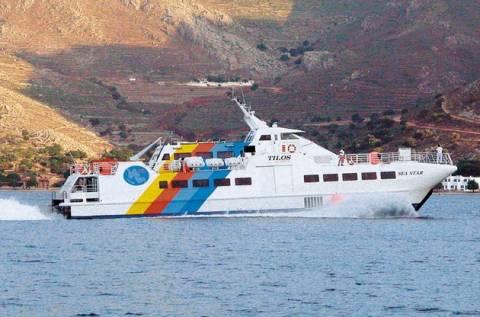 Ρόδος: Μηχανική βλάβη στο πλοίο «Sea Star»