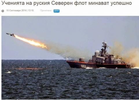 Στρατιωτικές ασκήσεις του Ρωσικού Βόρειου Στόλου