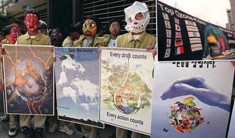 Παγκόσμια Ημέρα Προστασίας της Στιβάδας του Όζοντος 2014