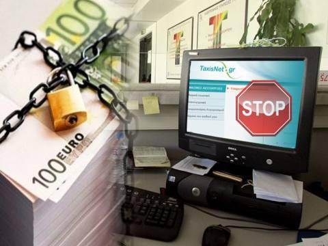 Κράτος… «ΔΕΝ ΠΛΗΡΩΝΩ» επιστροφές φόρων λόγω ΕΝΦΙΑ