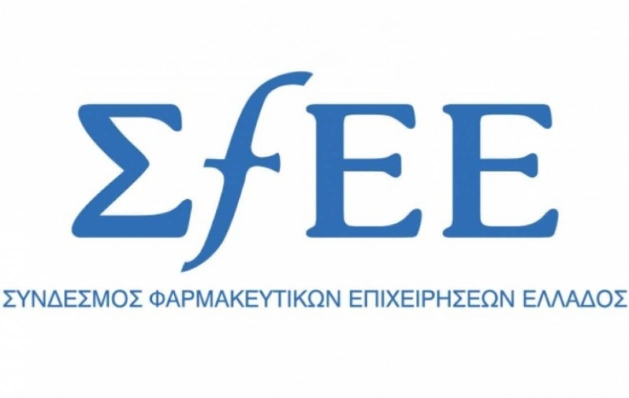 Στο ΣτΕ προσφεύγει ο ΣΦΕΕ για τιμολόγηση και rebate