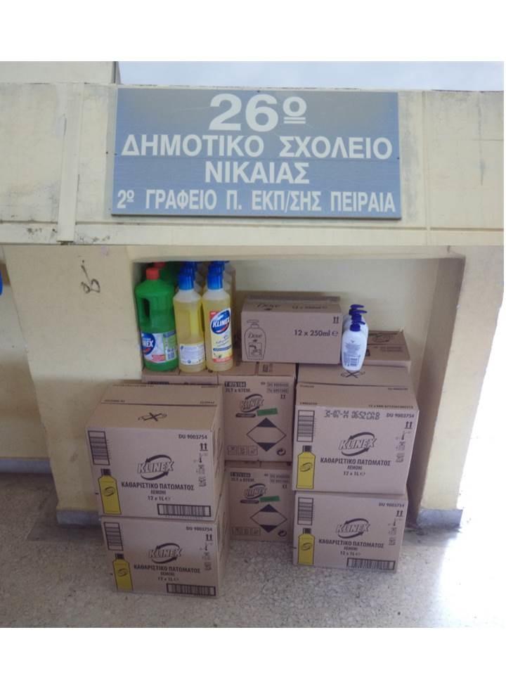 «Γειτονιά Αλληλεγγύης» για 3η χρονιά  από την ΕΛΑΪΣ-Unilever Hellas (pics)