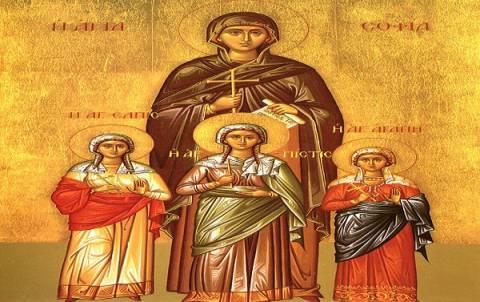 Εορτή Αγίας Σοφίας και των Θυγατέρων της Πίστις, Ελπίς και Αγάπης