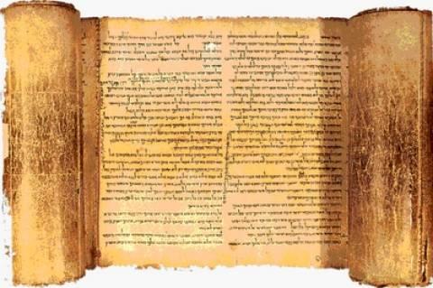 Μία προφητεία του 1053 μ.χ σε βιβλιοθήκη Μονής Αγ. Ορους