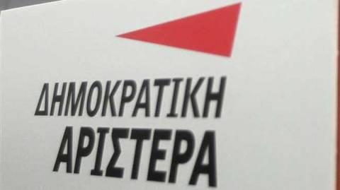 ΔΗΜΑΡ: Πλήγμα η απόφαση της Επιτροπής Θεσμών για τις παραιτήσεις στη ΝΕΡΙΤ