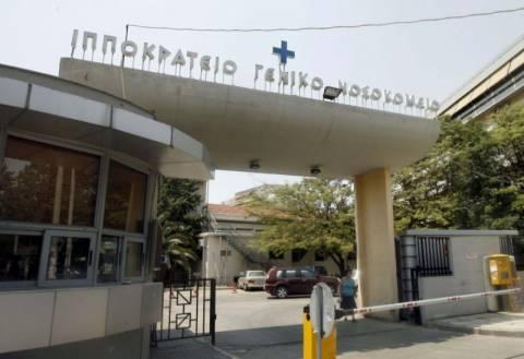 Δραματική η κατάσταση στο Ιπποκράτειο Θεσσαλονίκης