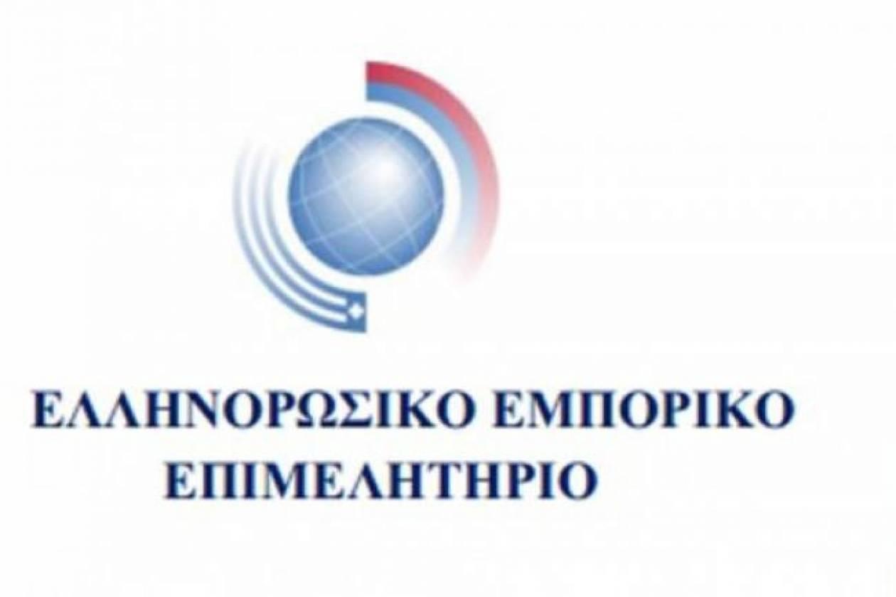 ΔΕΘ: Επίσκεψη στη Θεσσαλονίκη του Ελληνορωσικού Επιμελητηρίου