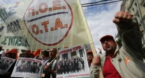 ΠΟΕ – ΟΤΑ: Όλα αυτά για να μην γίνουμε Αργεντινή (pic)