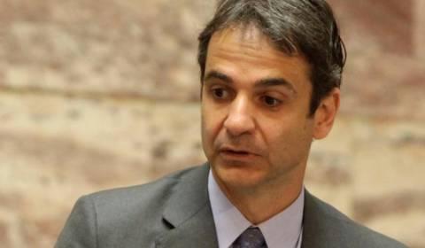 Κ. Μητσοτάκης: Το Δημόσιο ανεβαίνει επίπεδο