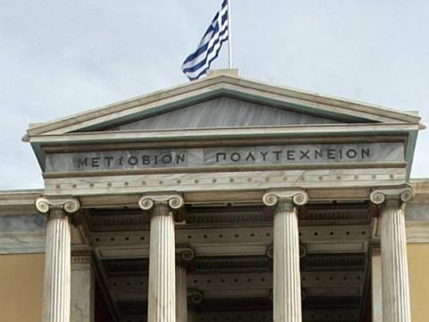 Έξι ελληνικά πανεπιστημιακά ιδρύματα στα κορυφαία 800 του κόσμου