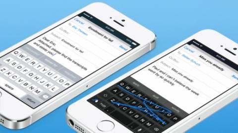 iOS 8: Το νέο λειτουργικό σύστημα της Apple κυκλοφορεί