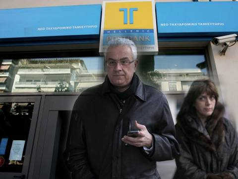 Το ζεύγος Γριβέα-Βάτσικα λογοδοτεί στη δικαιοσύνη-Η συμβολή του newsbomb.gr