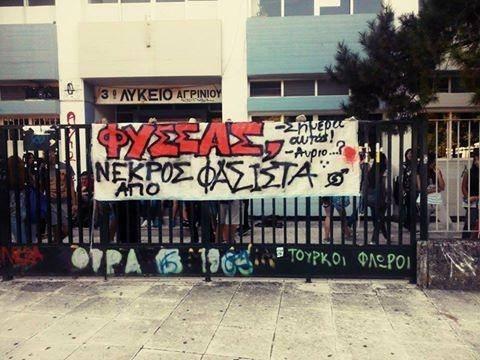 Κατάληψη σε σχολείο στο Αγρίνιο στη μνήμη του Παύλου Φύσσα