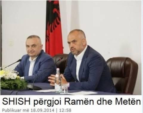 Αλβανία: Η μυστική υπηρεσία έβαλε «κοριούς» στον πρωθυπουργό και τον πρόεδρο της Βουλής