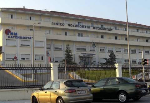 Νοσοκομείου Μεσολογγίου: Τις επόμενες μέρες η μεταφορά του αξονικού