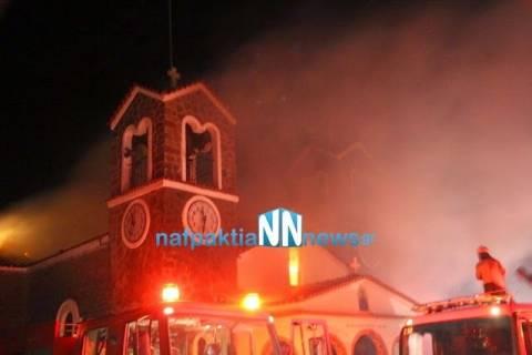 Ναύπακτος: Στις φλόγες ο Ιερός Νέος στην Παλαιοπαναγιά (pic+vid)