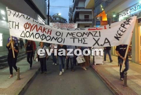 Παύλος Φύσσας: Αντιφασιστική πορεία στη Χαλκίδα-Ήταν όλοι εκεί (pics-vid)