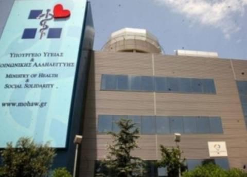 ΕΟΠΥΥ: Σπατάλη & συμβάσεις με γιατρούς στη συνάντηση Βορίδη-Κοντού