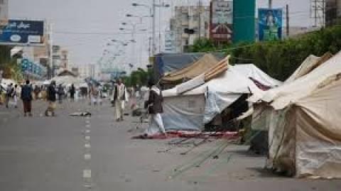 Aντάρτες βομβάρδισαν την κρατική τηλεόραση στη Σαναά