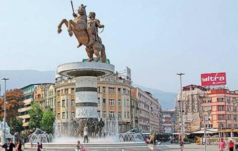 Παγκόσμια Παμμακεδονική Ένωση: Επιστολή σε «αναλυτή» του Heritage Foundation για Σκόπια