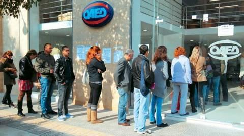 ΟΑΕΔ: Παράταση προθεσμίας για το πρόγραμμα «Επιταγή εισόδου στην αγορά για νέους»