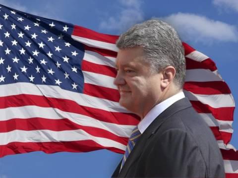 Tι πήρε τελικά ο Ποροσένκο από τις ΗΠΑ;