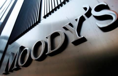 Moody's: Επιβεβαίωσε το «Αα1» της Γαλλίας με αρνητικό outlook