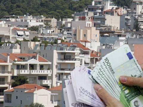 ΕΝΦΙΑ: Παγίδα για τους φορολογούμενους τα τεκμήρια διαβίωσης