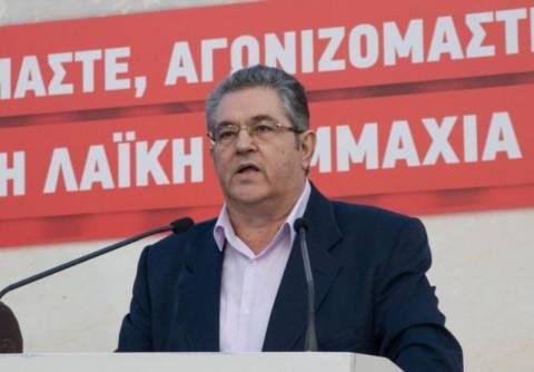 Κουτσούμπας: Επικίνδυνο το πρόγραμμα του ΣΥΡΙΖΑ