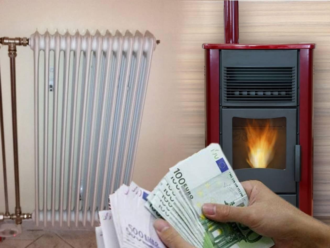Θέρμανση: Χρηστικές λύσεις για τον χειμώνα - Newsbomb - Ειδησεις - News