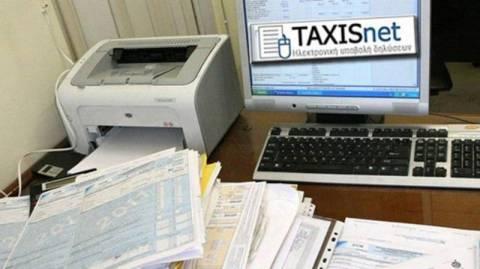ΕΝΦΙΑ: Στην ιστοσελίδα του Taxis τα νέα εκκαθαριστικά
