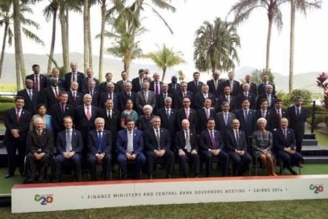 G20: Συμφωνία για μέτρα τόνωσης της ανάπτυξης