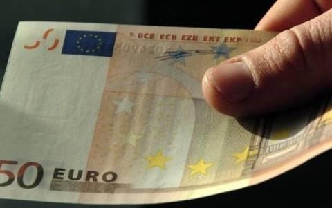 Πώς να αποφύγετε τα πλαστά χαρτονομίσματα
