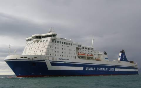 Κέρκυρα: Πώς το πλοίο με τους 692 επιβάτες προσέκρουσε στη βραχονησίδα